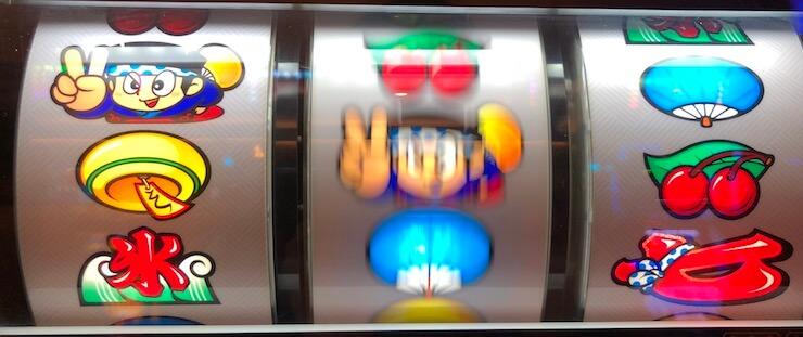 ハナビのリーチ目:単丼700円