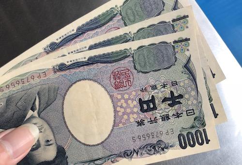 二人で投資1000円、回収が3000円
